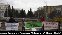 Novosibirsk, October 26, picket against logging in Nizhnyaya Yeltsovka