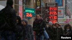 Табло с курсами валют на одной из улиц в центре Москвы. 11 февраля 2014 года.