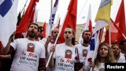 Pamje nga protestat në Athinë të Greqisë