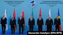 Казахстан -- Главы правительств стран-членов ЕАЭС, Алматы, 31 января 2020 г.