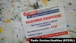 Подготовка к псевдовыборам на неподконтрольном Киеву Донбассе