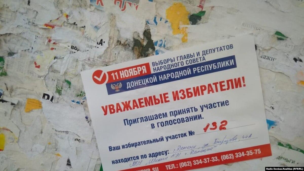 На «избирательном участке» в «ДНР» можно будет купить яйца со скидкой – не больше десятка