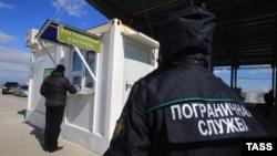 Иллюстрационное фото: административная граница с Крымом.