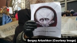 БҰҰ-дағы Ресей өкілдігі алдындағы Путин саясатына қарсы акция. Нью-Йорк, 1 наурыз 2015 жыл.