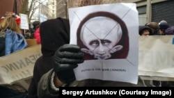 Акция против политики Путина перед российским представительством в ООН. Нью-Йорк, 1 марта 2015