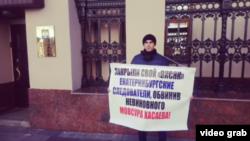 Хасаев Мовсар