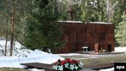Меморіал у Катині