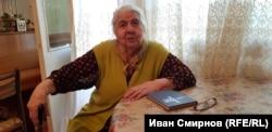 Евгения Кривошеева