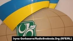Логотип «Ощадбанка»