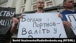 Акція протесту під Офісом президента України, 27 червня 2019 року