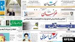 Iran -- Iranian press (newspapers), 07Sep2010