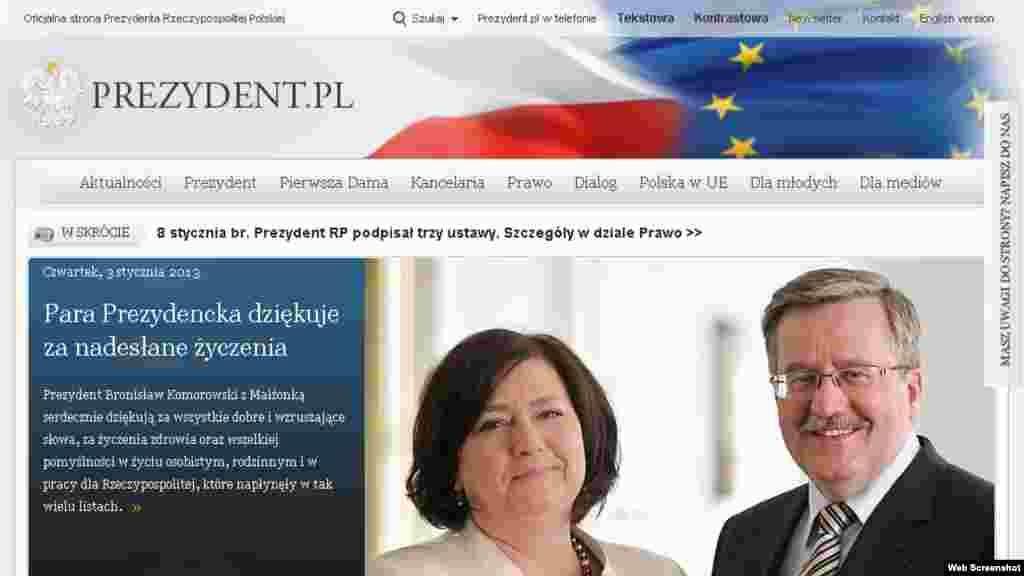Сайт прэзыдэта Польшчы–prezydent.pl