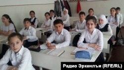 Школьный класс в Каспийске, Дагестан (архивное фото)
