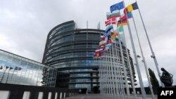 Avropa Parlamenti