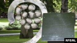 Spomenik za 12 beba tragično stradalih 1992., Banjaluka