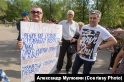 Александр Мулюкин (слева)