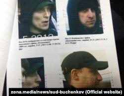 """Фото из портретной экспертизы: слева """"Козырек"""", справа – Дмитрий Бученков"""