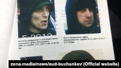 """Фото из портретной экспертизы по делу Бученкова. Источник – """"Медиазона"""""""
