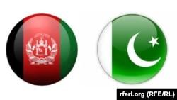 د پاکستان او افغانستان بېرغونه