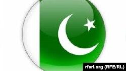 د پاکستان ملي بیرغ