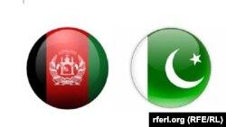 آرشیف، بیرق های افغانستان و پاکستان