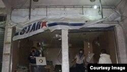 Pamje pas një sulmi të mëparshëm në qytetin Qamishli në Siri