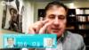Міхэіл Саакашвілі ў жывым эфіры