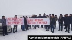 Жайнақ ауылы тұрғындарының наразылығы. Алматы облысы, Іле ауданы. 6 қаңтар 2020 жыл.