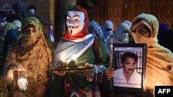 د غيب کړل شوو بلوچانو لپاره مظاهره