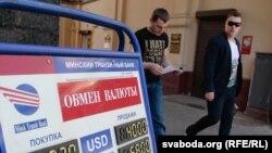 Белорусский рубль стремительно дешевеет