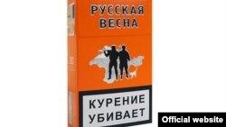 """""""Русская весна. Курение убивает"""""""