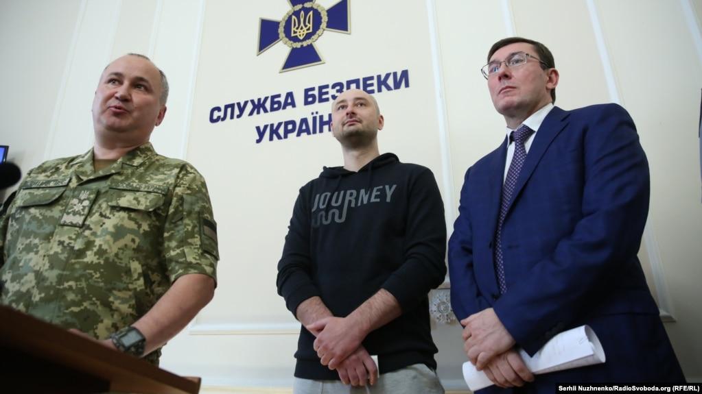 Аркадий Бабченко на брифинге в СБУ