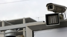 Armenia -- Traffic Monitoring Camera, undated