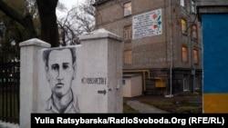 Гончар і його вірші на стінах Дніпра, 2017 рік