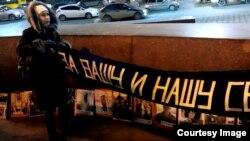 """Плакат """"За вашу и нашу свободу"""" на митинге в Екатеринбурге"""