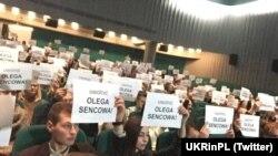 Акция в поддержку Олега Сенцова в варшавском кинотеатре, 4 октября 2017 года