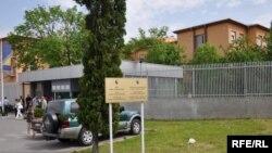 Visoko sudsko i tužilačko vijeće BiH nalazi se u zgradi Suda Bosne i Hercegovine, Sarajevo, fotoarhiv