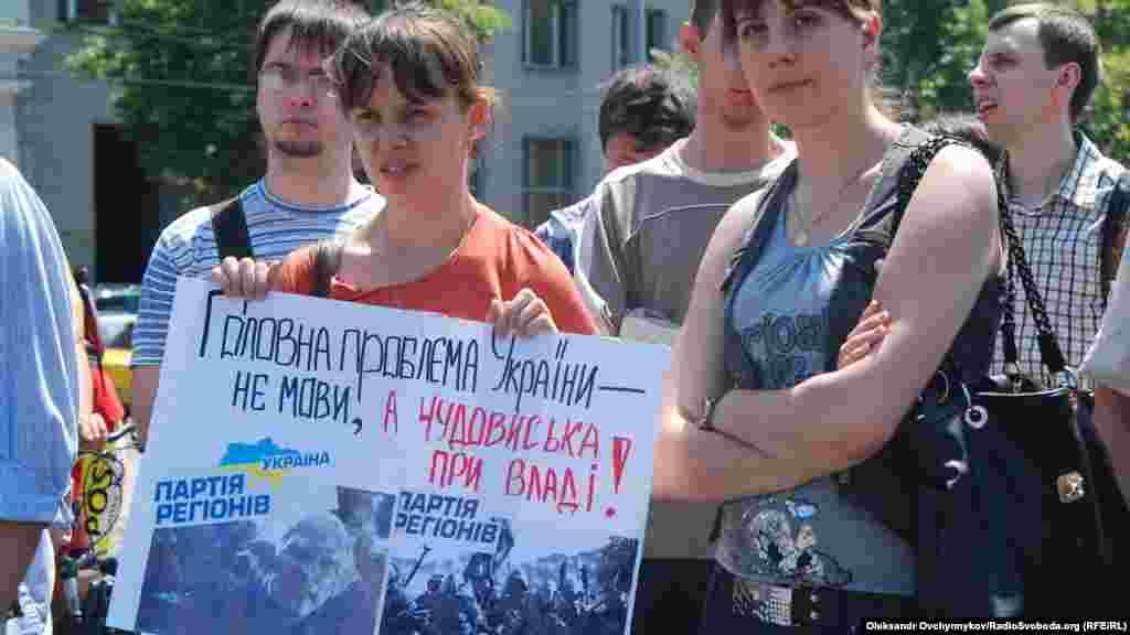 Піша хода зупинилася біля пам'ятника Тарасу Шевченка