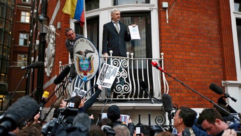 джулиан ассанж выступил журналистами лондоне
