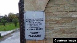 Qum məscidi