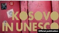 Kosova në UNESCO.