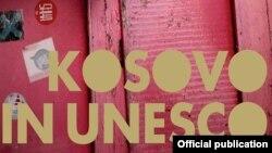 Kampanja për pranimin e Kosovës në UNESCO, më 2015.