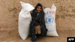 دبلیو اف پی یک برنامه ۹ ماهه را در افغانستان آغاز کردهاست