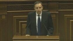 Հայաստանը սկսել է ԵՄ - Հայաստան համաձայնագրի վավերացման գործընթքացը