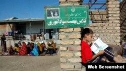 برآوردهای میزان بیسوادی در جمعیت ایران