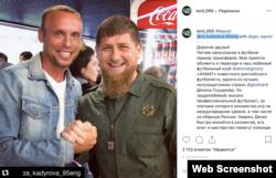 Перепост последней публикации Кадырова на странице спикера парламента ЧР Магомеда Даудова