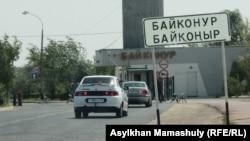Байқоңыр қаласына кіре беріс. Қызылорда облысы, 14 шілде 2013 жыл.