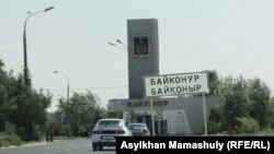 Дорога, ведущая в город Байконур. Кызылординская область, 14 июля 2013 года.