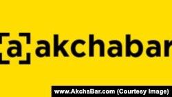 """""""Акчабар"""" – Кыргызстандагы эң биринчи финансы порталы"""