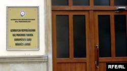 Baş Prokuror yanında Korrupsiyaya qarşı Mübarizə İdarəsi.